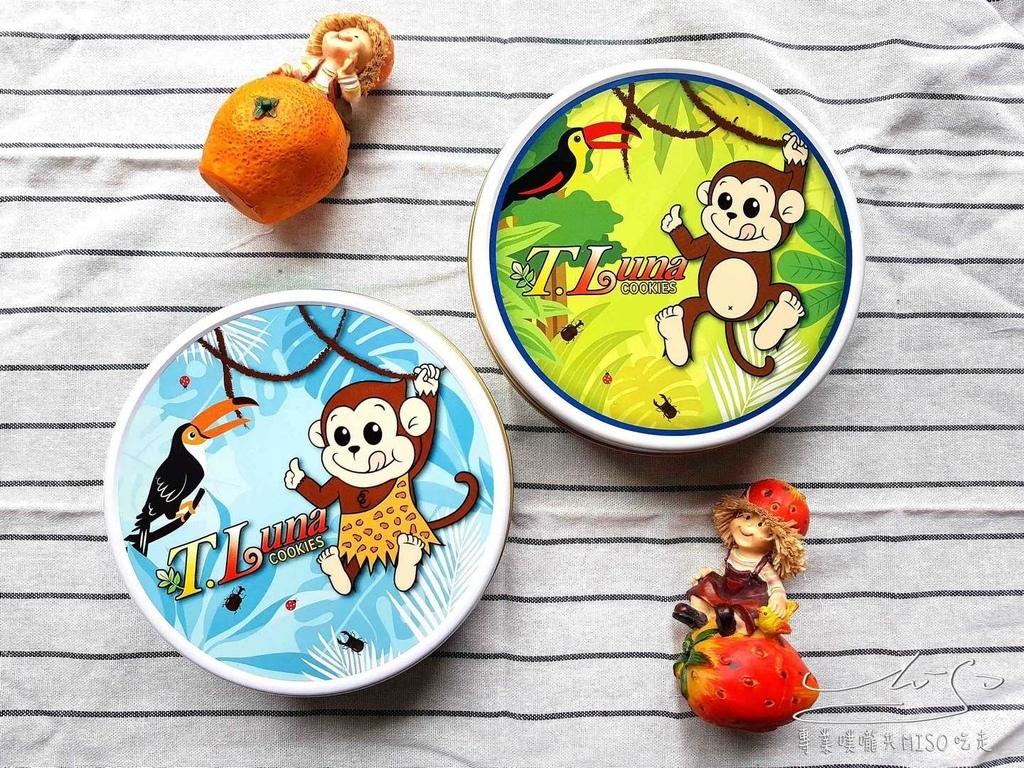 T.Luna Cookies 猴子曲奇餅 台中伴手禮 團購美食 宅配美食 專業噗嚨共MISO吃走 (2).jpg