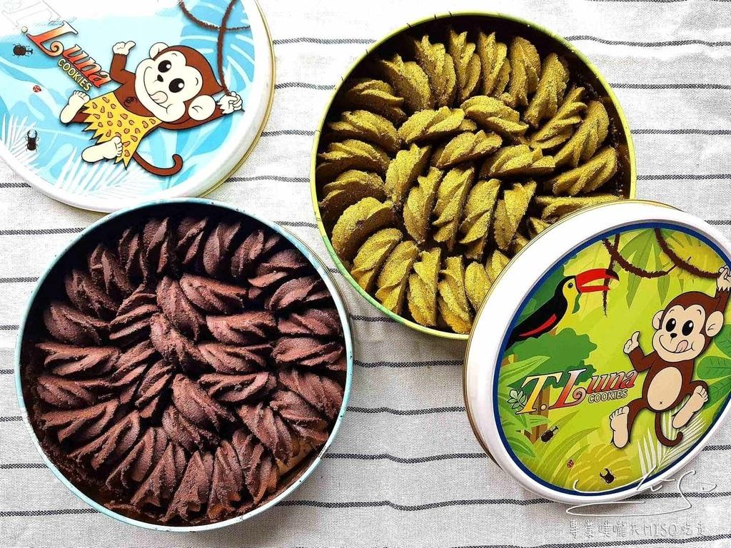 T.Luna Cookies 猴子曲奇餅 台中伴手禮 團購美食 宅配美食 專業噗嚨共MISO吃走 (6).jpg