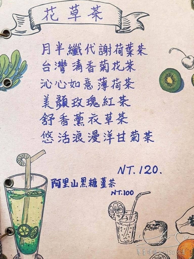 心靈咖啡食堂 板橋咖啡推薦 健康餐食 板橋美食 專業噗嚨共MISO吃走 (17).jpg