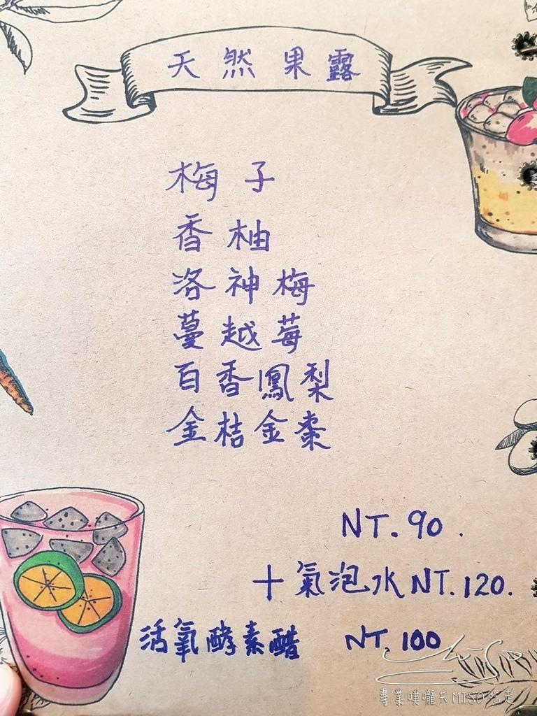 心靈咖啡食堂 板橋咖啡推薦 健康餐食 板橋美食 專業噗嚨共MISO吃走 (18).jpg