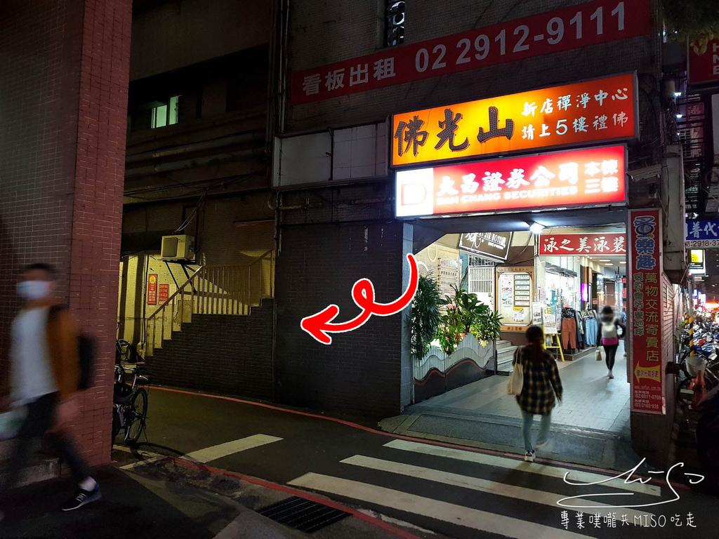 川島小米日式關東煮 七張站美食 專業噗嚨共MISO吃走 (1).jpg