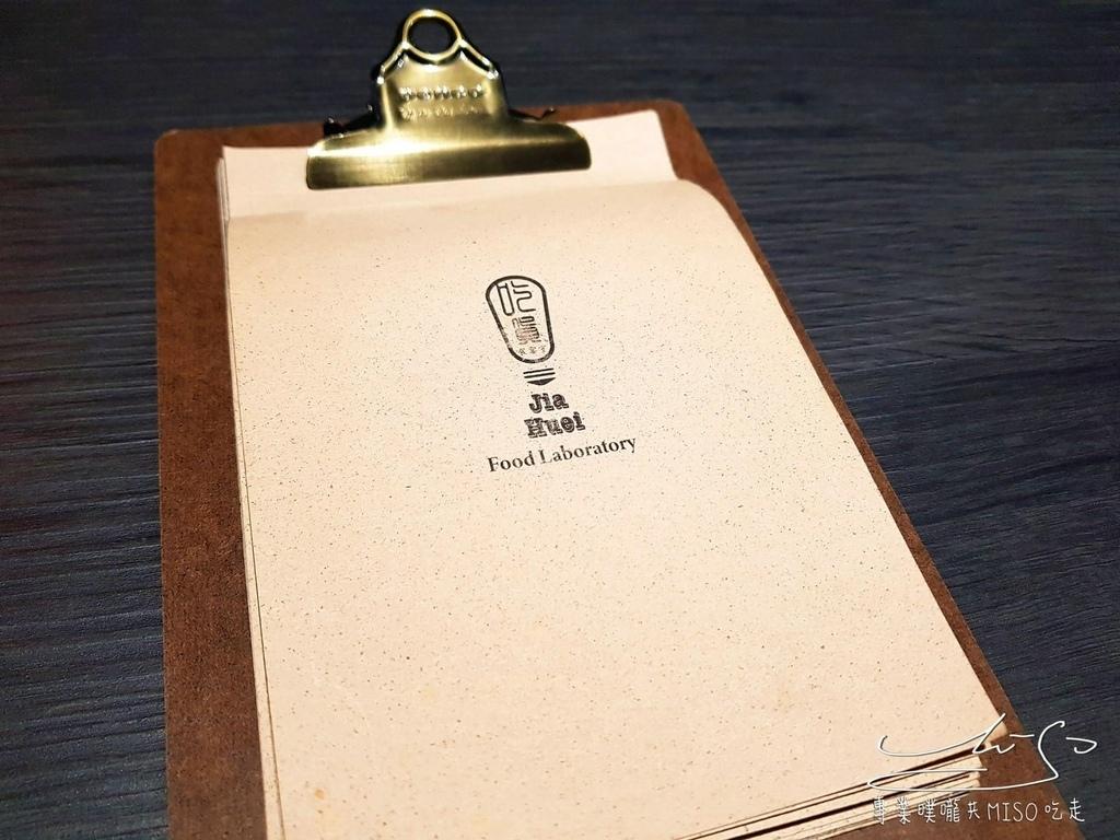吃貨食宴室 最新資訊 高雄隱藏美食 專業噗嚨共MISO吃走  (4).jpg