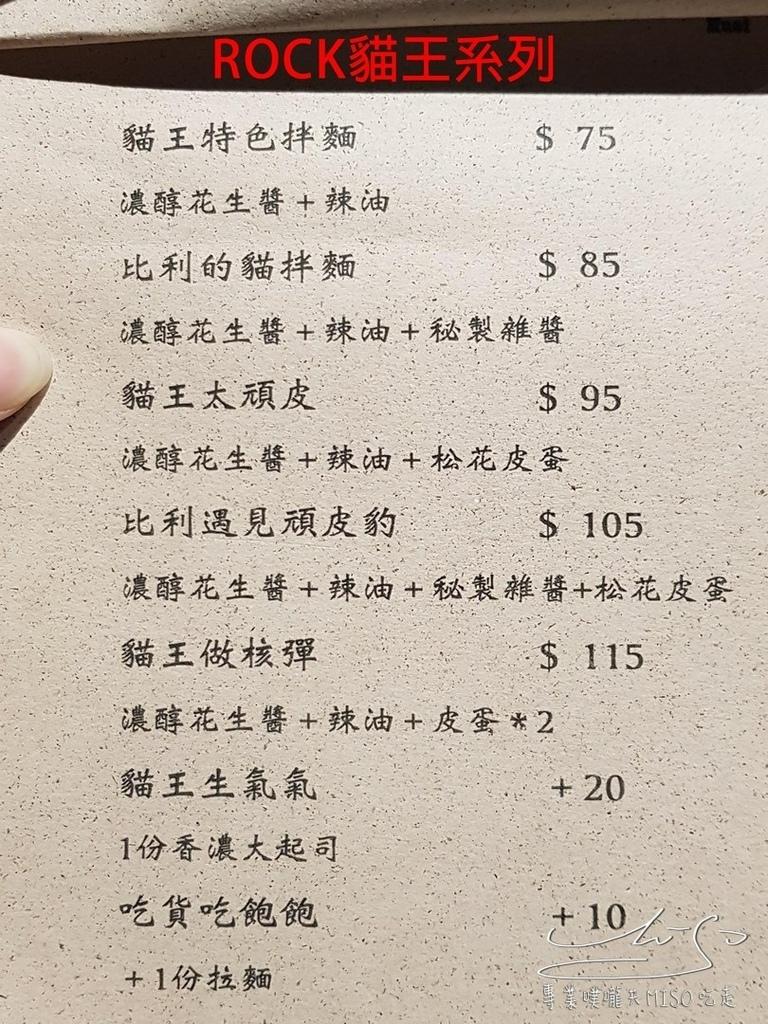 吃貨食宴室 最新資訊 高雄隱藏美食 專業噗嚨共MISO吃走  (6).jpg