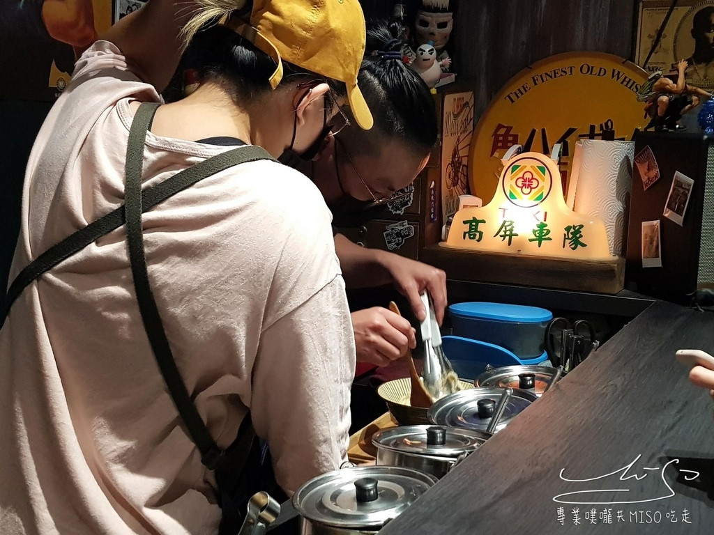 吃貨食宴室 最新資訊 高雄隱藏美食 專業噗嚨共MISO吃走  (12).jpg