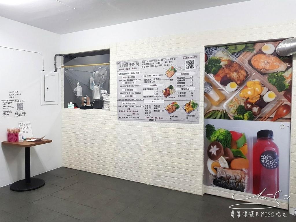 我的健康廚房 景安 南勢角 健康餐盒 專業噗嚨共MISO吃走 (4).jpg