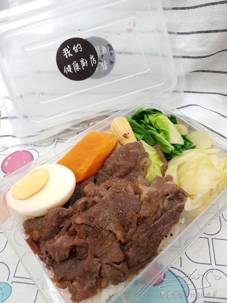 我的健康廚房 景安 南勢角 健康餐盒 專業噗嚨共MISO吃走 (8).jpg