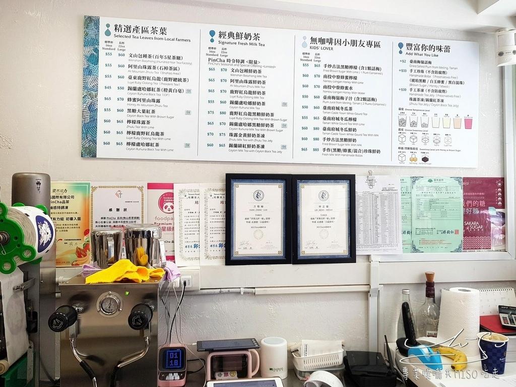 PinCha 品茶 東區飲料推薦 專業噗嚨共MISO吃走 (25).jpg