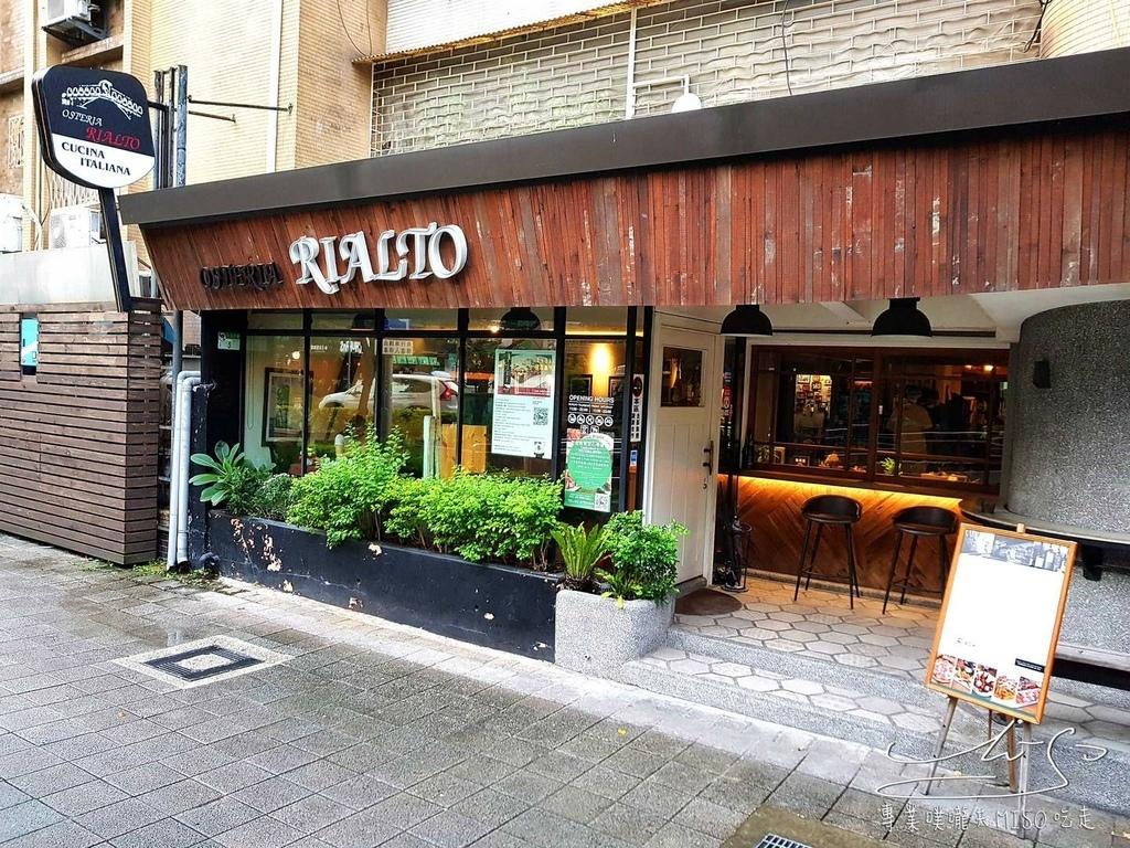 Osteria Rialto 雅朵義大利餐館 東區美食 專業噗嚨共MISO吃走 (12).jpg