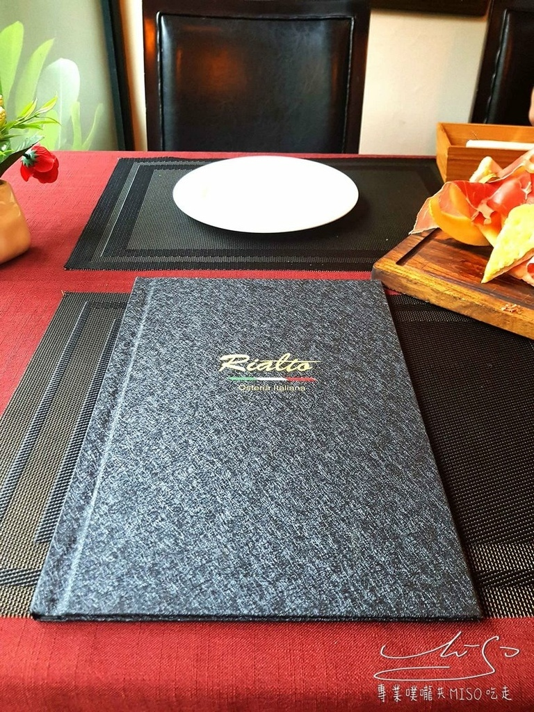 Osteria Rialto 雅朵義大利餐館 東區美食 專業噗嚨共MISO吃走 (15).jpg