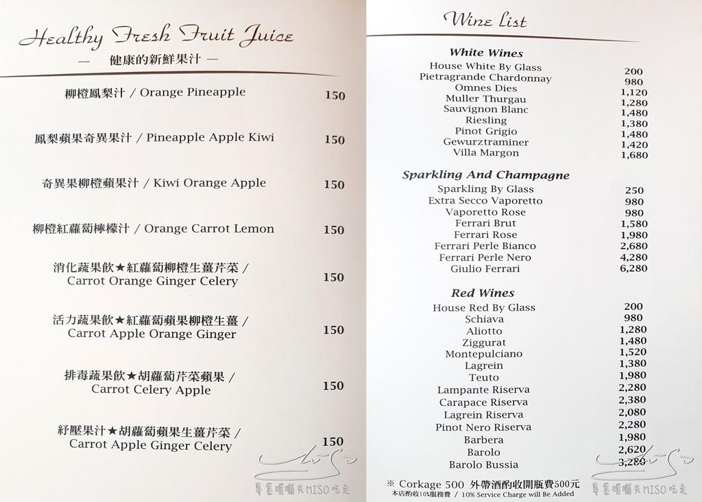 Osteria Rialto 雅朵義大利餐館 東區美食 專業噗嚨共MISO吃走 (5).jpg
