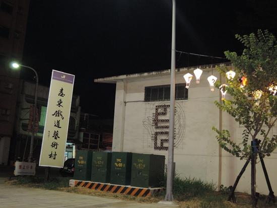 DSCN8101.JPG