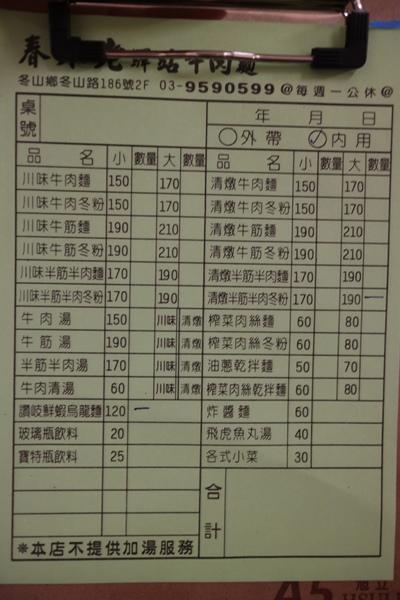 IMG_7771.JPG
