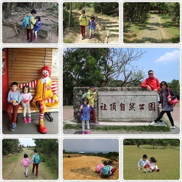 社頂公園.jpg