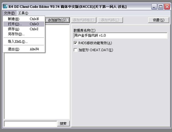 簡中r4cce01.PNG