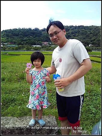 2011-06-19 14.03.23.jpg
