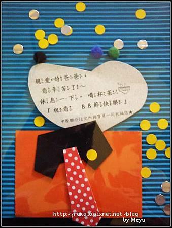 2011-08-08 19.29.01.jpg
