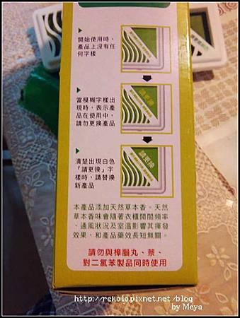 2011-08-09 11.09.30.jpg