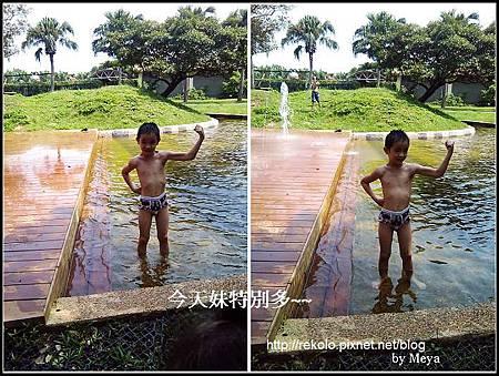 2011-09-03 13.31.09.jpg