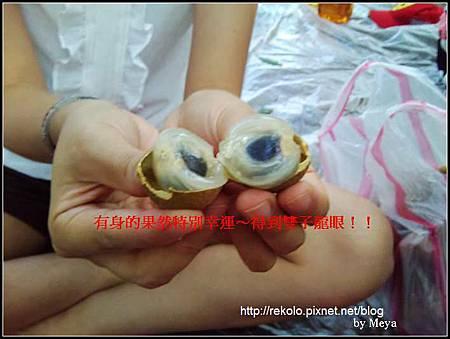 2011-09-03 14.01.45.jpg