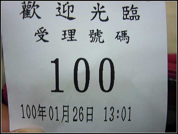 P10802391.jpg