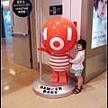 2011-05-31 10.47.59.jpg