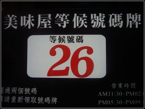 P1070029.jpg