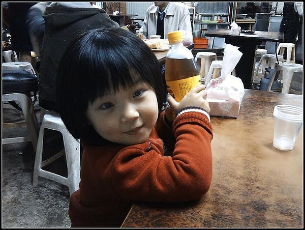 2011-01-05 19.54.43.jpg