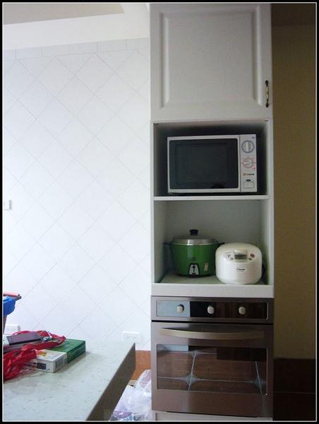 P1060812.jpg