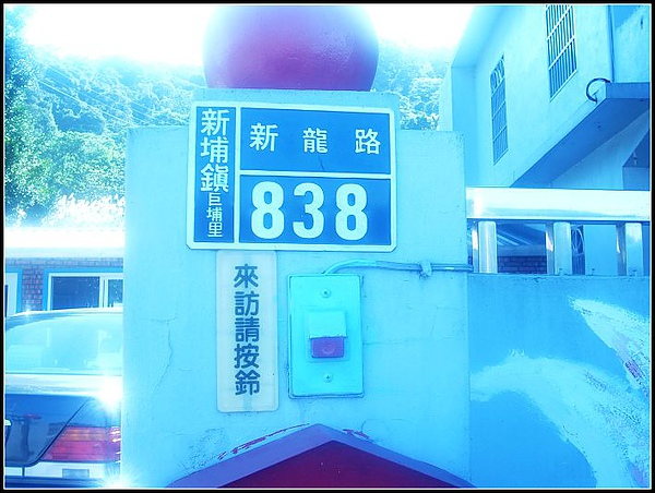 P1070143.jpg