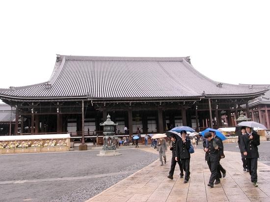 西本願寺 1