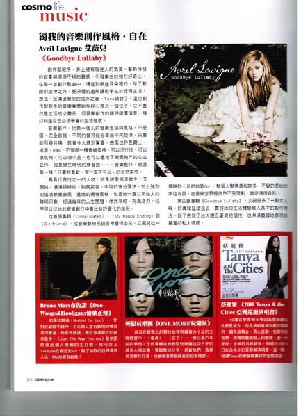 Cosmopolitan 2011 March.jpg