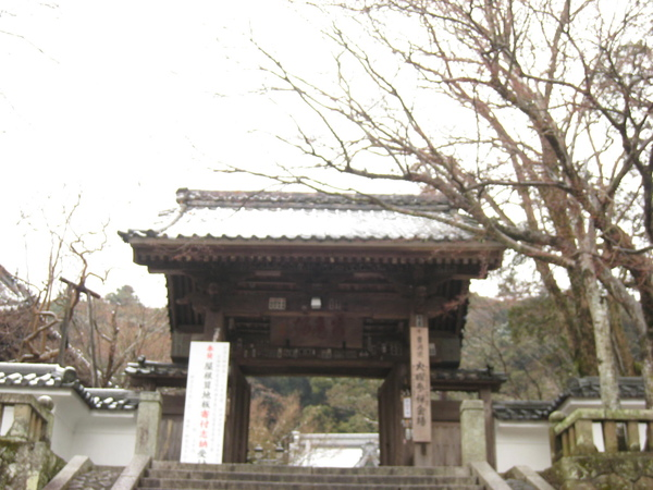 伊豆修禪寺