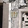 澎湖 113.jpg