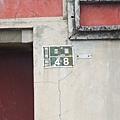 澎湖 185.jpg