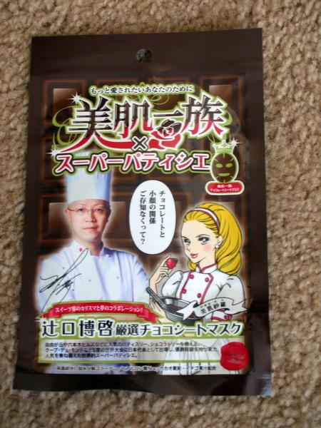 東京直送的藥妝