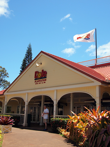 Eating in Hawaii 2010