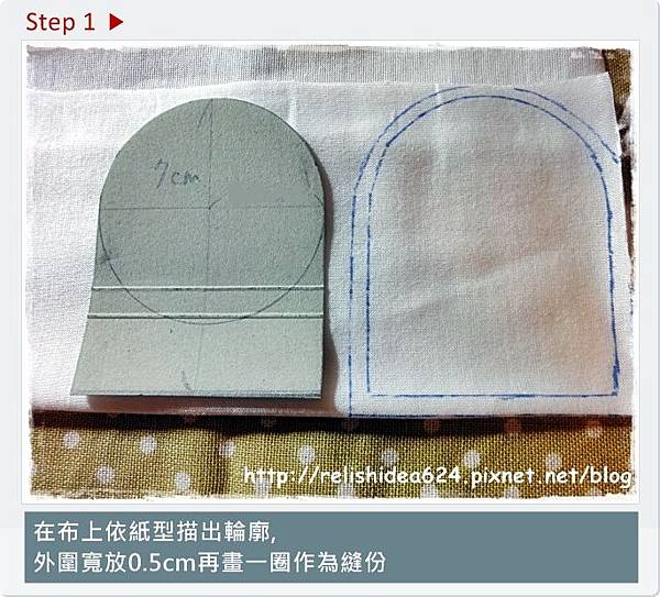 step1 嬰兒手套