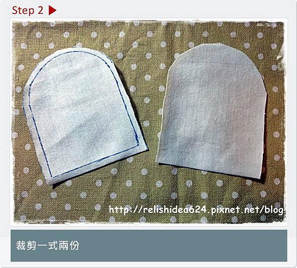 step2 嬰兒手套
