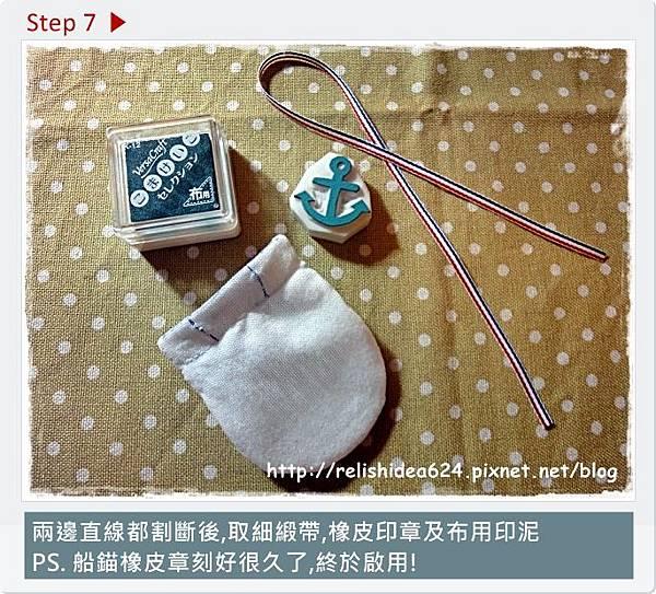 step7 嬰兒手套