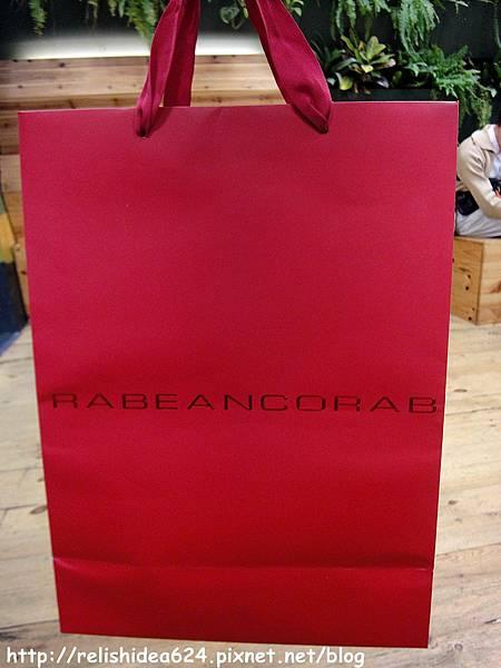 Rabeanco提袋