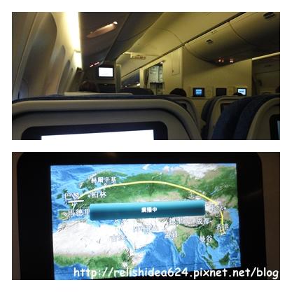 香港到巴黎的航行