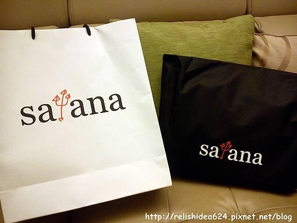 Satana提袋與防塵袋1