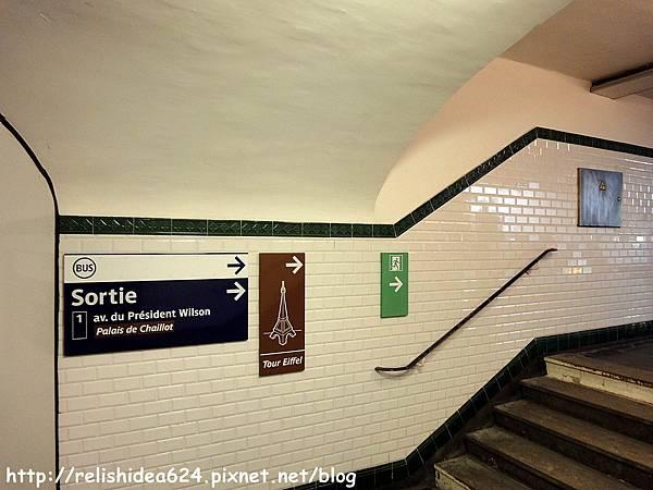 夏祐宮地鐵站出口