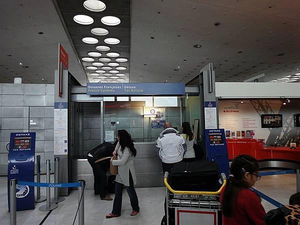 機場退稅處2.JPG