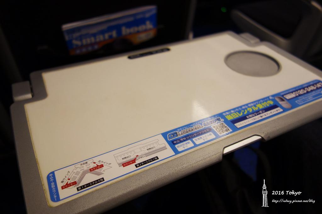 [日本] 2016 東京:交通skyliner、優惠票、網路JCB Globo WiFi