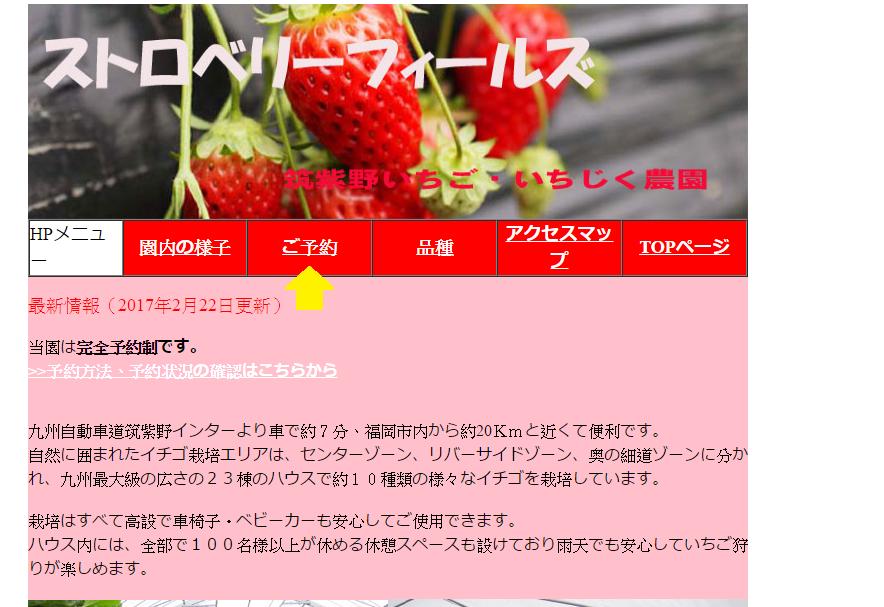 九州 自動車 道 情報