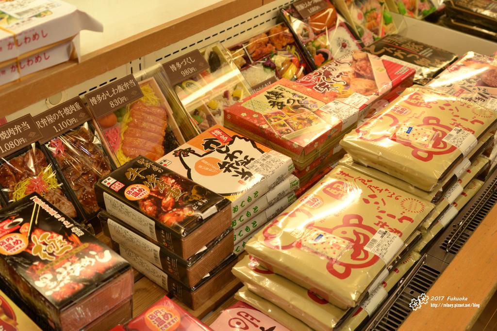 [日本] 福岡:大濠公園 舞鶴公園 博多車站JR駅便當配上幻想中的滿開櫻花