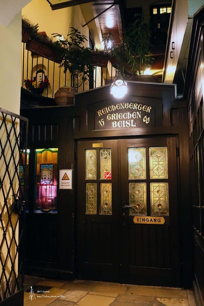 格林欽拜索餐廳門口