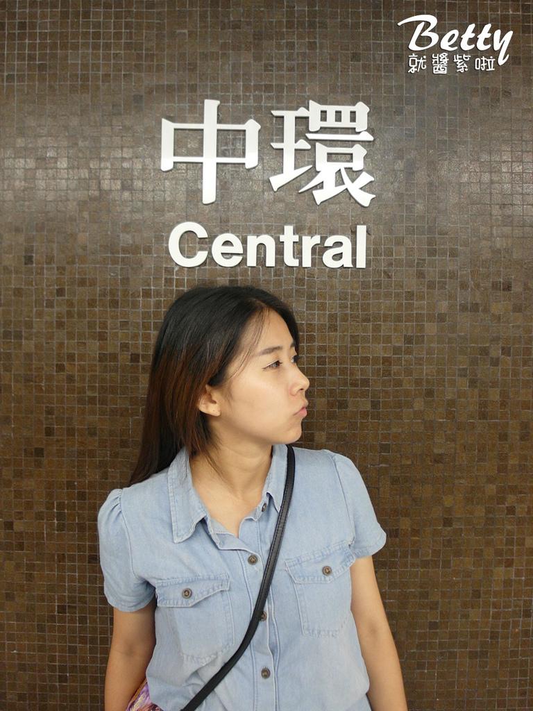 中環美食景點 (34).jpg