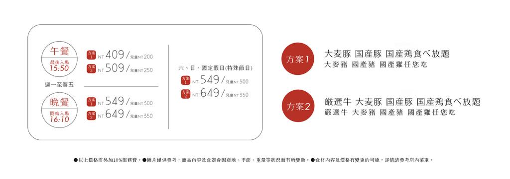溫野菜 (55).jpg